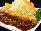あさひ 立花店のおすすめ料理2