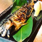 平岸まぐろ問屋 三四郎のおすすめ料理2