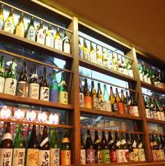 居酒屋食堂 にっぽん一周 南大沢店の特集写真