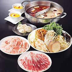 小肥羊 新宿西口店のおすすめ料理2