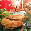 料理メニュー写真若鶏の半身焼き