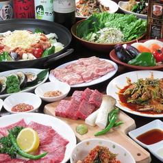 焼肉 韓国家庭料理 チャンゴの写真