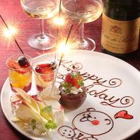 【誕生日や記念日に!】デザプレ/花束ご用意できます♪