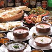インドレストラン ソフィアマハルのおすすめ料理2