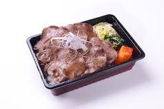 牛タン塩焼き弁当