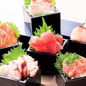 うおや一丁 川崎砂子店のおすすめ料理1