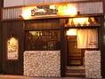 沖縄の古民家風の建物。白い石垣が目印!