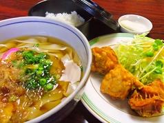 四季菜の写真