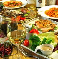 季節の食材を楽しめるお得なブラーチェ各種宴会コース
