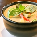 料理メニュー写真ゲーン・キアオ・ガイ(鶏肉のグリーンカレー)