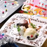 キチリ KICHIRI 天王寺店のおすすめ料理2