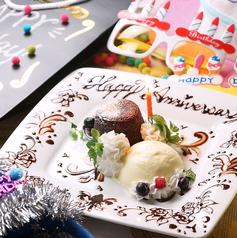 キチリ KICHIRI 天王寺店のおすすめ料理1