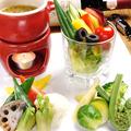 料理メニュー写真厳選野菜でバーニャカウダ(1皿/2人前くらい)