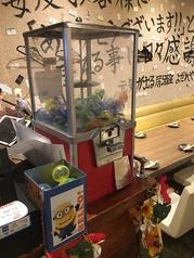 100円でハズレくじなしのクーポン券も!!
