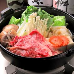 博多なみぜんのおすすめ料理1