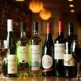 《こだわりのワイン》ワインボトル・グラスワイン・カクテルワインとご用意。熟成肉と合う自分だけのマリアージュを見つけて下さい。