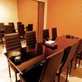 広めの扉付き完全個室は、9から16名様席と5から8名様席があります♪オシャレな広々ダイニング or 優雅な個室利用かお選びに下さい☆