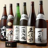 うおや一丁 川崎砂子店のおすすめ料理2