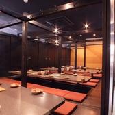 30名以上個室 【最大50名様】まで★※系列店との併設店舗です。