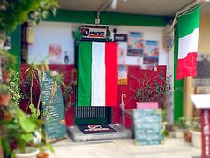ビストロ食堂 masの写真