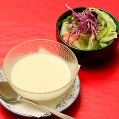 冷製クリームスープ