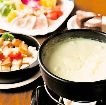 SAINT-TROPEZ サントロぺのおすすめ料理1