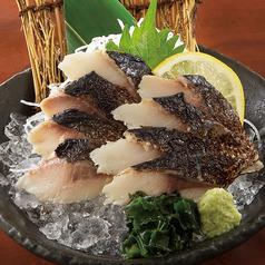 料理メニュー写真甘酢〆にしんの炙り刺身