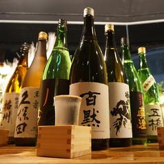 肉魚 クラフトビール 響 HIBIKI 三宮のおすすめドリンク2