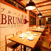 BRUNO 東京