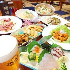 沖縄地料理 あんがまのおすすめ料理1