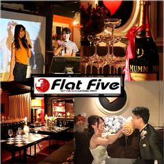 Flat Fiveの写真
