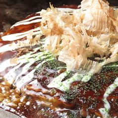 お好み焼道場 まつやのおすすめ料理1