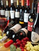 50種以上揃う豊富なワイン