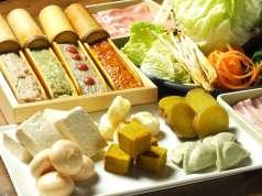 温野菜 鷹野橋店の特集写真
