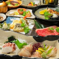 和彩 花水木のおすすめ料理1