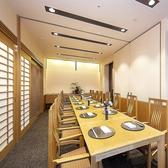 日本料理 明石 第一ホテル東京の雰囲気2