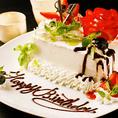 【誕生日・記念日に】スクエアケーキをご用意いたします!