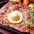 肉のプロが厳選した絶品国産BEEFをたっぷりとご堪能ください!!