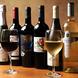 厳選BIOワイン多数取り揃えております