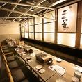 【お席を繋げて最大20名様まで】部会などの中人数飲み会にはこちらの席がおすすめ。漁船をイメージした和空間で美味しい海鮮に舌鼓♪