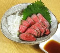 焼肉 暁のおすすめ料理2