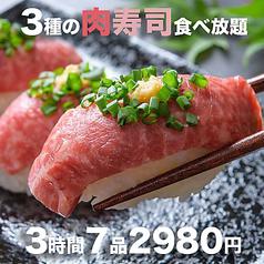 居酒屋 こころ粋 渋谷本店のおすすめ料理1