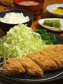 石臼挽き手打ち蕎麦 吉草 東新井店のおすすめ料理3