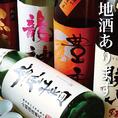 地酒あります!新鮮な刺身や、しゃぶしゃぶ、鍋と言った冬宴会の主役にぴったり合うお酒の数々。飲み放題に入っているメニューもあり、宴会コースでも楽しめます。日本酒はうまい刺身と相性抜群!