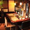 食堂カフェ ラヴィのおすすめポイント2