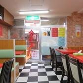 中国食堂 食爲天の雰囲気3