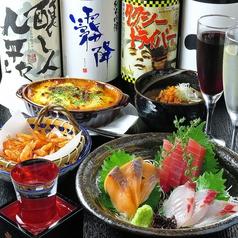 彩食酒房 瑠飯 ルパンの写真