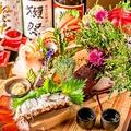 個室居酒屋 旬蔵 上野駅前店のおすすめ料理1