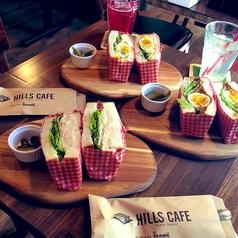 HILLS CAFE by GRANDEのおすすめポイント1
