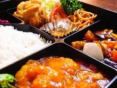 中国料理 千早苑のおすすめ料理2